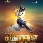 Unnakum Theriyum Ennakum Theriyum songs