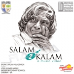 Salam 2 Kalam songs