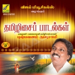 Thamizhisai Paadalgal - Vol 2 songs