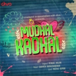 Mudhal Kadhal