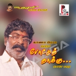 Pottu Thaakku songs
