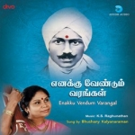 Enakku Vendum Varangal songs