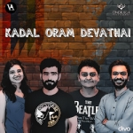 Kadal Oram Acapella Version songs