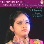 Veezhvom Endru Ninaithaayo - Motivational Songs songs