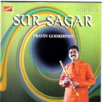 Sur Sagar - Vol 1 songs