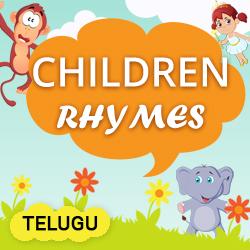 Children Rhymes