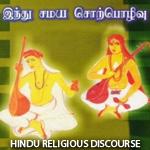 Hindu Religious Discourse