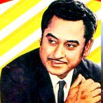 Telugu Kishore Kumar Radio