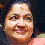 Malayalam Chitra Radio