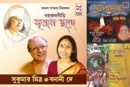 Bangla Sobg