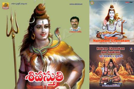 Devotional Siva